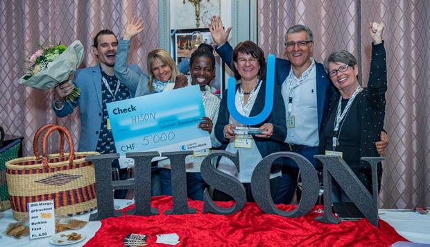 funders-award-gewinner-hison